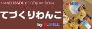 r_MiLLE38390E3838AE383BCEFBC91.jpg